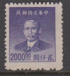 China Sc#902 MNG