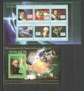 BC413 2010 GUINEA SPACE ASTEROID AB78 DISCOVERY KEPLER 1KB+1BL MNH
