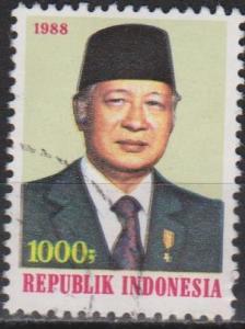 Indonesia #1269 F-VF Used (ST430)