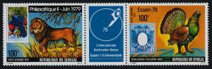 Senegal C147a MNH Stamp on Stamp, Lion, Birds