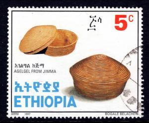 Ethiopia 1442 Used VF