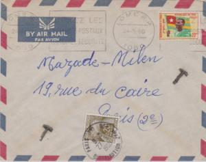 Togo 20F Proclamation of Independence 1960 Lome R.P., Togo Airmail to Paris, ...