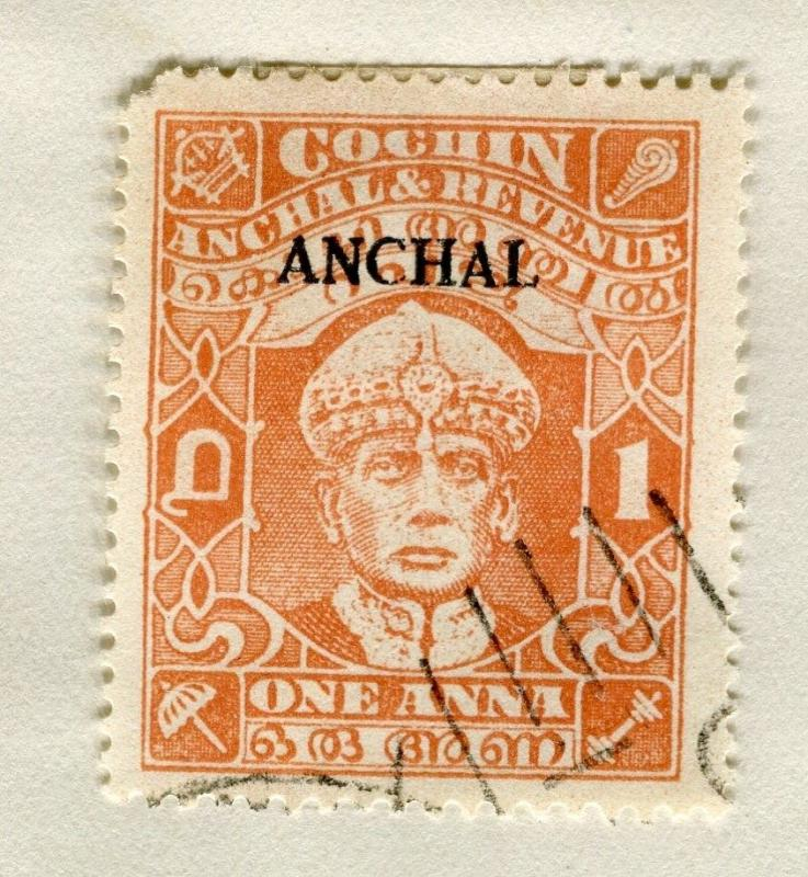 INDIA COCHIN;  1939 early ANCHAL  Optd. fine used on 1a. value