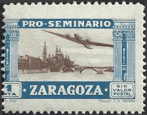 ZARAGOZA SPAIN UNIDENTIFIED BOX ITEM