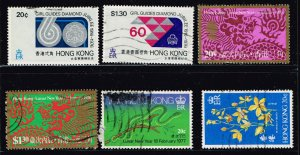 UK STAMP CHINA HONG KONG USED STAMPS COLLECTION LOT #S6