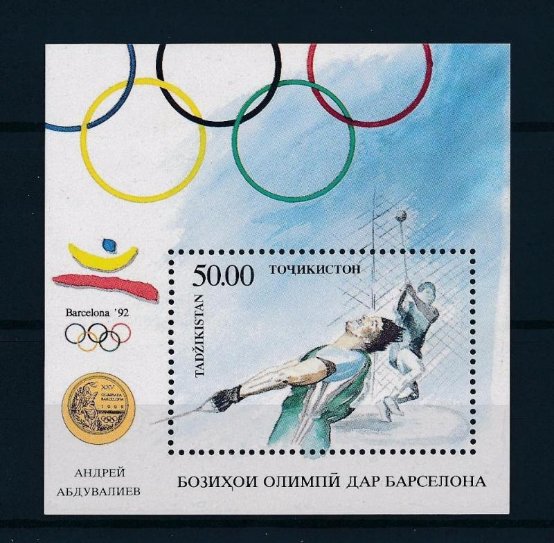 [56424] Tajikistan 1993 Olympic games Champion Hammer throw MNH Sheet