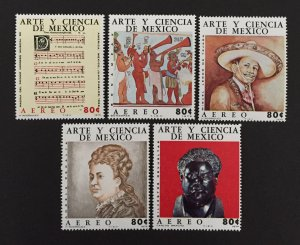Mexico 1974 #C439-43, Art & Science, MNH.