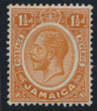 Jamaica SG 59a SC# 62a  Used  Yellow Orange  see details