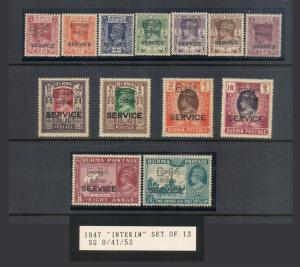 Burma 1947 K.G.V Official SG O41-O53 set of 13 MNH - Scarce