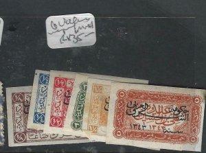 JORDAN  (PP1806B)  ON SAUDI ARABIA 6 STAMPS  MNH