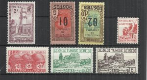 OLD FRENCH COLONIES - LOT OF 7 DIFFERENT - MNH MINT - HARD TO FIND!