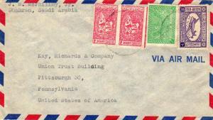 Saudi Arabia 1g Tughra of King Abdul Aziz, 10g Airspeed Ambassador Airliner, ...
