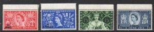 Oman Sc 52-5 1953 QE II Coronation stamp set mint NH