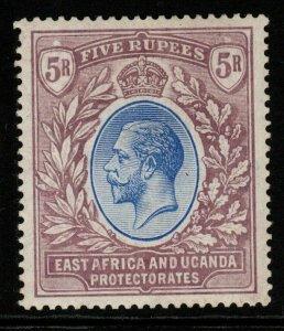 KENYA, UGANDA & TANGANYIKA SG57 1912 5r BLUE & DULL PURPLE MTD MINT