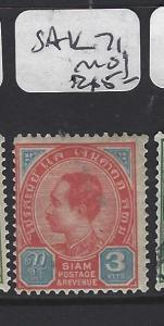 THAILAND (P1012B)  RAMA  SAK   71   MOG