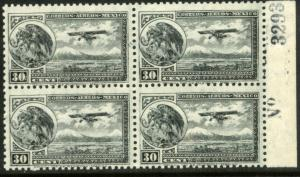 MEXICO C75 30cts Early Air Mail W/Secre... wmk Blk4 MNH(621)