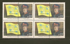 Chile 428 Rene Scheider & Army Flag Block of 4 MNH