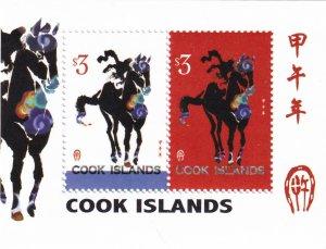 Cook Islands #1504  MNH  CV $9.75  (Z9654)