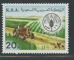 SAUDI ARABIA SCOTT# 836 MINT NEVER HINGED AS SHOWN