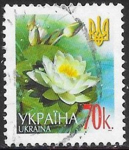 Ukraine 607 Used - Flowers - White Water-Lily
