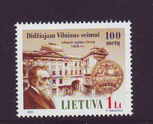 Lithuania Sc803 2005 Basanavcicus stamp NH
