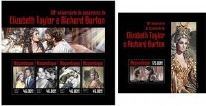 Mozambique 2014, actress Elizabeth Taylor,  famous people cinema klb+s/s MNH