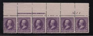 1890 Sc 221 purple MH  plate number strip  CV $490