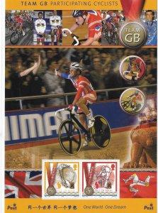 Isle of Man 2008 Beijing Olympics Sheet MNH C5