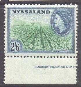 Nyasaland Scott 108 - SG184, 1953 Elizabeth II 2/6d MH*