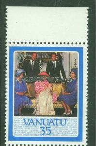 VANUATU BIRTH OF PRINCE WILLIAM 35 VALUE WITH INVERTED 40TH WEDDING OVPT RARE