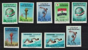 Yemen Olympic Games Tokyo 9v IMPERF RAR 1964 MNH SG#272-280 MI#359B-367B