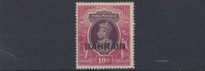 BAHRAIN  1941   S G 35      10R   PURPLE &  CLARET        MH