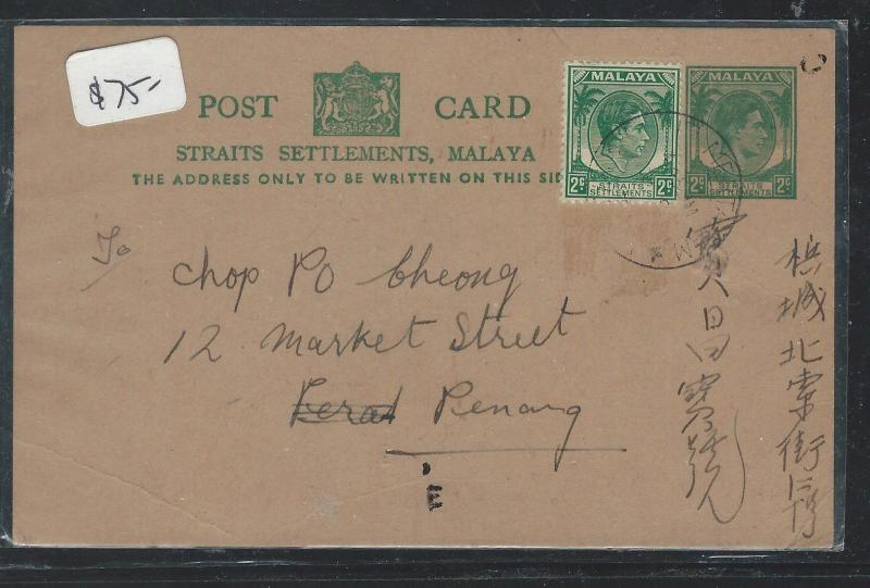 MALAYA STRAITS SETTLEMENTS (P0112B) KGVI 2C PSC UPRATED 2C TO PENANG WITH MSG