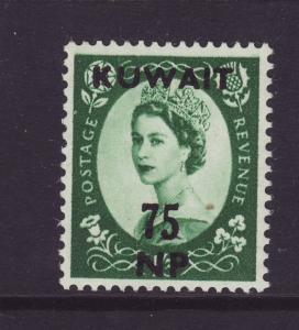 1957 Kuwait 75 n.p. On 1/3 U/M