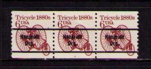 US Sc# 2126a MNH FVF Strip3 P#2 1880s Tricycle 6c