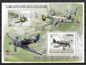 Comoro Islands MNH S/S Military Airplanes WW II 2008