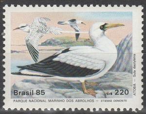Brazil #2002 MNH F-VF (SU6212)