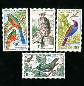 Gabon Stamps # C14-7 VF OG NH