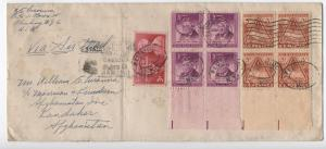 1949 Flushing NY to Afghanistan airmail cover 9x 3 cent commems [y3249]