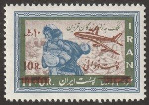 Persian/Iran stamp, Scott# C87, MNH, surcharged in brown, 10R, plane, #H-22