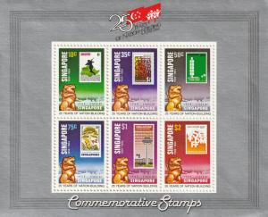 Singapore 1984 25 Years of Nation Building MS MNH SG#MS481