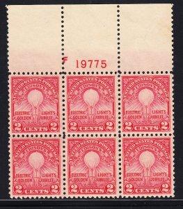 #654 XF/NH Plate block