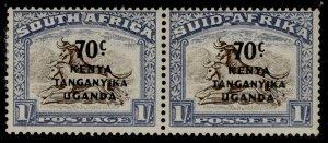 KENYA UGANDA TANGANYIKA GVI SG154, 70c on 1s brown &  blue, M MINT. Cat £22.