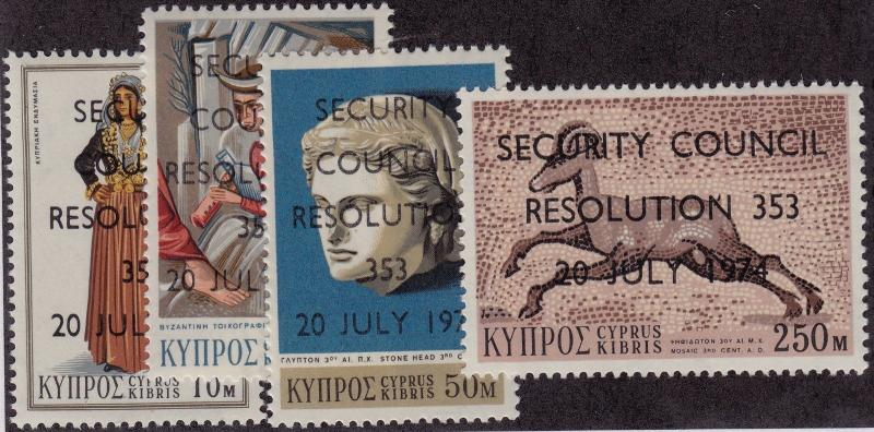 CYPRUS MNH Scott # 424-427 Security Council Resolution 353 (4 Stamps)