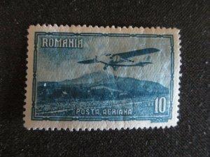 Romania #C20 Mint Hinged WDWPhilatelic (H5K7)