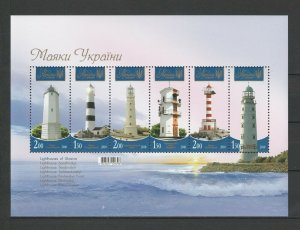 Ukraine 2010 Lighthouses MNH Block