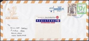 BAHRAIN 2002 Registered airmail cover to New Zealand.......................69286