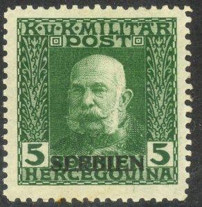 SERBIA AUSTRIA OCCUPATION 1916 5h Franz Joseph Portrait Issue Sc 1N25 MLH