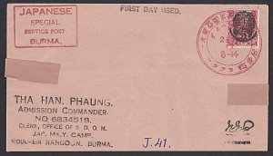 BURMA JAPAN OCCUPATION WW2 - old forged stamp on faked cover................F469
