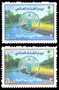 Saudi Arabia 1996 Scott #1238-1239 Mint Never Hinged